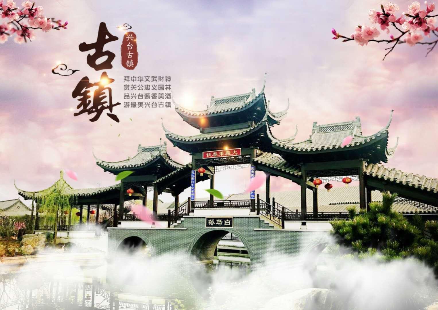 关公忠义园3.jpg