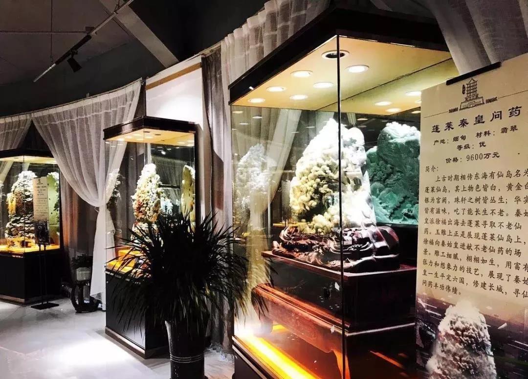 关公翡翠玉石馆2.jpg
