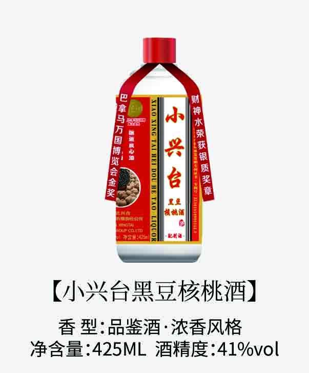 小兴台黑豆核桃酒.jpg