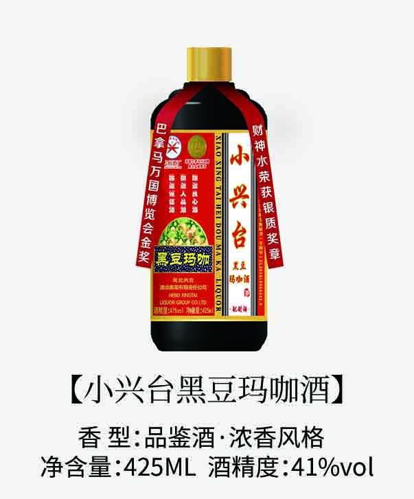 小兴台黑豆玛咖酒.jpg