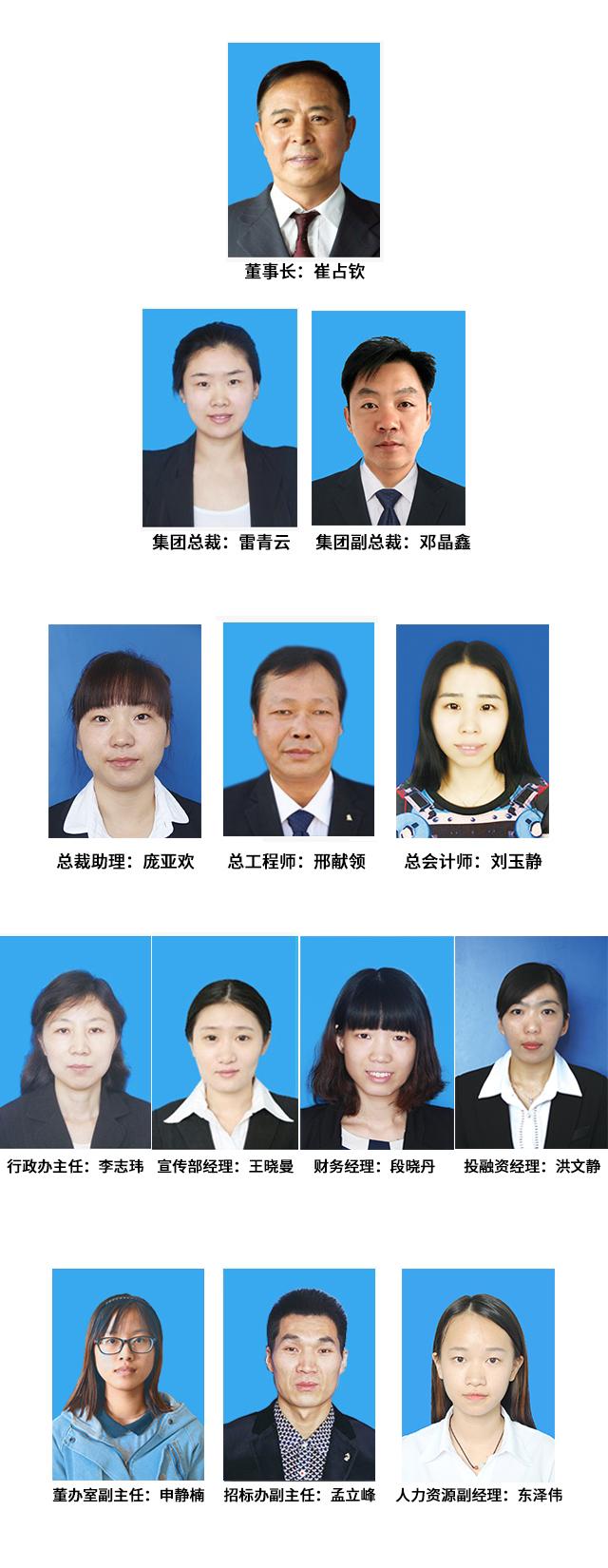 微信图片_20200629173505.jpg